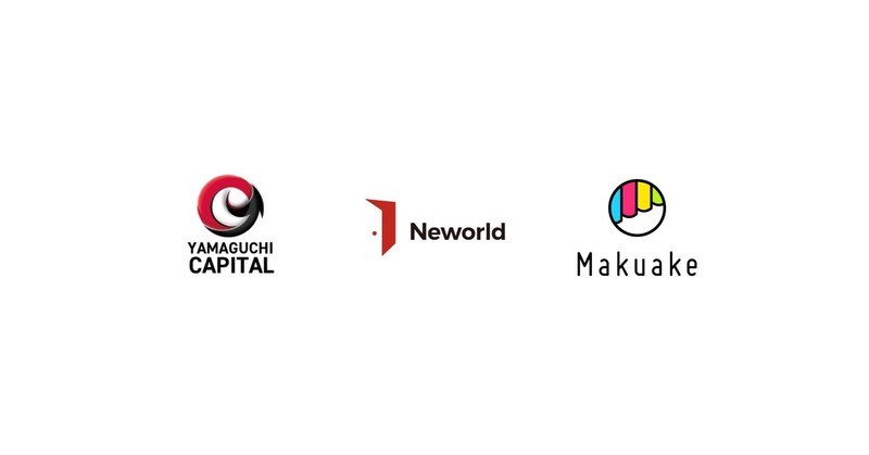 日本のものづくりに特化した「ニューワールド」資金調達を実施。ブランド開発や海外への取り組み強化