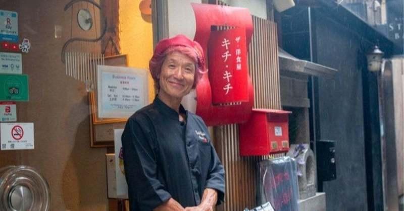世界中から愛される京都のオムライスをおうちでも「ザ・洋食屋 キチキチ」完全プロデュースのオムライス専用フライパン誕生秘話
