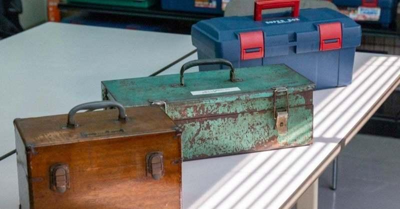 車のバンパーと同じ素材でツールボックスをつくったら…130年続く道具箱メーカー「リングスター」の挑戦