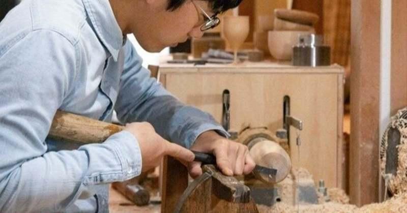 20代の木地師が挑む、4mm極薄細な木の酒器「TOHKA酒杯」450年余の伝統が受け継がれる「我戸幹男商店」のものづくり