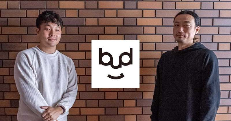 手を取り合って世界へ。作り手とクリエイター、そして使う人がつながる「bud brand」【一般社団法人日本DESIGN BANK理事就任のお知らせ】