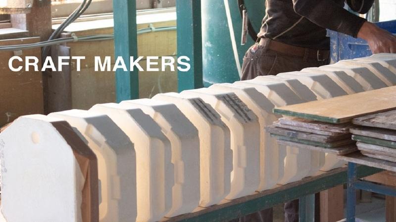 伝統工芸従事者向けのマーケティング支援コミュニティ 『CRAFT MAKERS』を開始